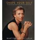 Shape Your Self - Martina Navratilova