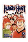 HUNGRY HEART 06 (COMIC) (MANGA) (ULTIMO NUMERO)